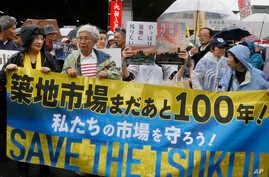 People protest against the move of Tsukiji fish market in Tokyo, Sept. 29, 2018. Japan's famed Tsukiji fish market is closing down Oct. 6, 2018, after eight decades, with shop owners and workers still doubting the safety of its replacement site.