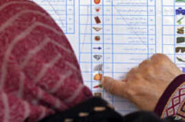 First Round of Voting Ends in Egypt