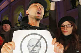 Thousands Protest 'Fraudulent' Russian Elections