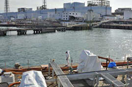 Fukushima Plant Operator: Nitrogen Pumping Operation Going Well