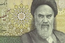 Iran's Currency Slumps on Sanctions Fears