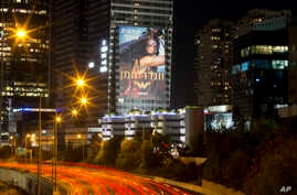 A photo, taken with a long exposure, shows a billboard promoting the film, Wonder Woman, in Tel Aviv, Israel, June 6, 2017.