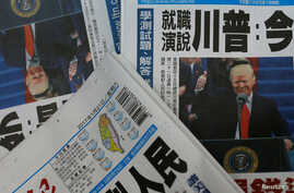 Copies of the Taiwanese daily newspaper Liberty Times, with its front page featuring the inauguration of Donald Trump as U.S. president, are seen at a printing house in Taipei, Taiwan, Jan. 21, 2017. For the past year, the U.S. has been boosting its