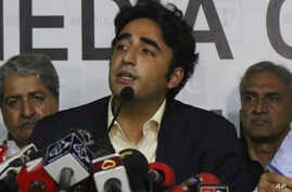 Bilawal Bhutto Zardari, leader of Pakistan Peoples Party, addresses a news conference in Karachi, Pakistan, Friday, July 27, 2018. Zardari rejected the election process and claimed the General Election 2018 was not free and fair.