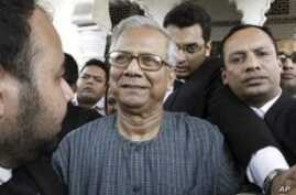 Yunus Loses Final Legal Battle to Challenge Sacking from Grameen Bank