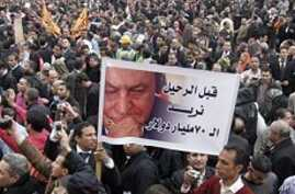 Egyptian Protests Gain New Momentum