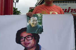 Veteran Chinese Activist Charged with Subversion