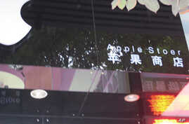 US Blogger Exposes Fake Apple Stores in China
