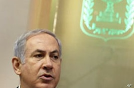 Israeli Cabinet Approves Controversial Citizen Loyalty Oath