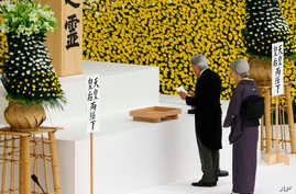 Japan's Emperor Akihito delivers his remarks with Empress Michiko during a memorial service at Nippon Budokan martial arts hall in Tokyo, Aug. 15, 2017. Japan marked the 72nd anniversary of its World War II surrender.