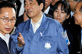 East Asian Leaders Visit Fukushima Ahead of Regional Summit