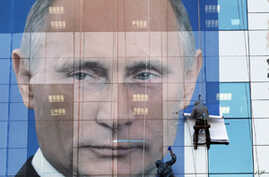 Russia to Hold Presidential Elections in March 2012