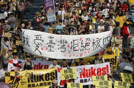 Protesters march during an anti-nuclear demonstration in Taipei, Taiwan, Saturday, March 9, 2013.