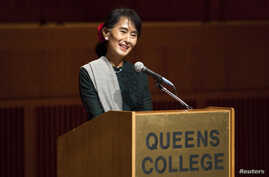 Aung San Suu Kyi speaks at Queens College in New York September 22, 2012.