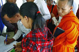 Cambodian Tribunal Challenges VOA News Report