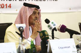 Saudi Foreign Minister Prince Saud al-Faisal addresses a news conference following a meeting of the Organization of Islamic Cooperation (OIC), on the situation in the Gaza Strip in Jeddah, Aug. 12, 2014.