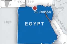 Egypt Chooses First Nuclear Plant Site