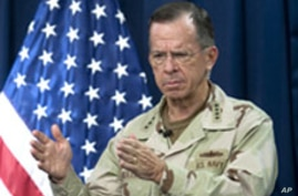 US Officials Call on Iraq to Form Government