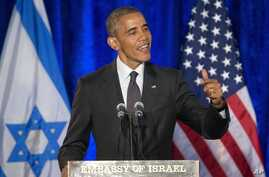 President Barack Obama speaks at the Righteous Among the Nations Award Ceremony at the Israeli Embassy in Washington, Jan. 27, 2016.