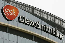 FILE - The GlaxoSmithKline offices in London. On Friday, the U.S. Food and Drug Administration approved GlaxoSmithKline's Krintafel, a simpler, one-dose treatment, to prevent relapses of a type of malaria.