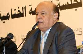 Yemeni President Abd Rabbuh Mansour Hadi speaks during the closing session of the national dialogue conference in Sanaa, Jan. 21, 2014.