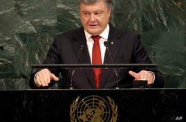 Ukrainian President Petro Poroshenko speaks during the United Nations General Assembly at U.N. headquarters, in New York, Sept. 20, 2017.