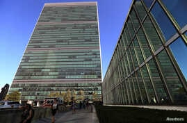 The United Nations Headquarters building is pictured during the 71st United Nations General Assembly in the Manhattan borough of New York, Sept. 22, 2016.