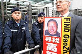 Solicitor John Clancey (R), a member of a lawyers concern group protests for the release of Beijing human rights lawyer Gao Zhisheng outside the China Liaison office in Hong Kong, 04 Feb 2010