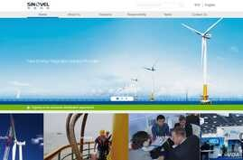 A portion of the Sinovel Wind Group home page.