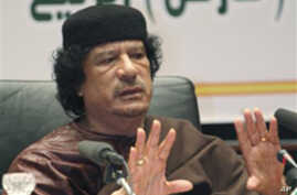 US Defense Officials Say Future 'Not Bright' for Gadhafi