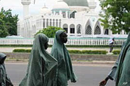 Islamic Banking Divides Nigerian Religious Leaders