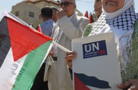Palestinians and UN – Statehood or Stalemate?