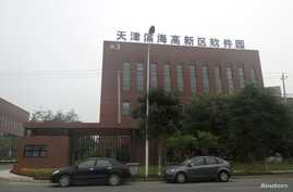 A building where the Sina Weibo censorship office is located is seen on the outskirts of Tianjin, China, Aug. 4, 2013.