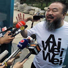 China Urges Freed Artist to Abide By Bail Release Terms