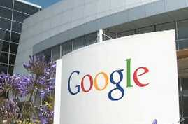 Google Threatens to Pull Out of China Over Cyber Attack