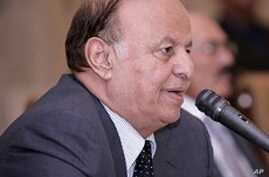 Yemeni VP Forms New Unity Government as Fighting Rages