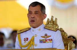 Thailand's Crown Prince Vajiralongkorn addresses the audience at the royal plowing ceremony in Bangkok, Thailand, May 9, 2016.