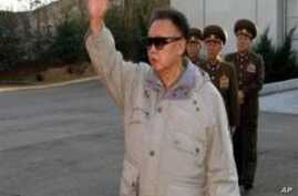 Late North Korean Leader Promoted to Generalissimo