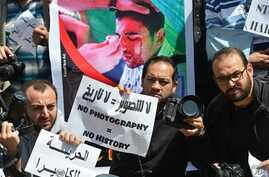 Dozens of Egyptian photojournalists take part in demonstration to condemn violence against them and defend their right to cover the news, outside the Shura Council, Cairo, March 19, 2013.