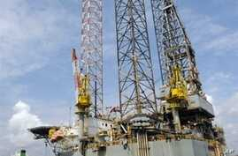 Oxfam: Ghana's New Oil Law Leaves Room for Financial Mistakes