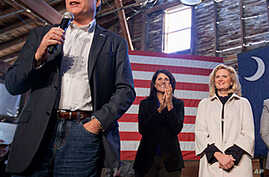 Romney Leads Republican Presidential Candidates in New Hampshire