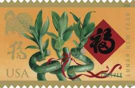 The US Postal Service dedicated the Year of the Dog stamp in Honolulu, Hawaii. The dog is the 11th sign of the Chinese zodiac. (USPS)