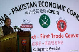 Pakistan's Prime Minister Nawaz Sharif speaks at the inauguration of the China Pakistan Economic Corridor port in Gwadar, Pakistan, Nov. 13, 2016.