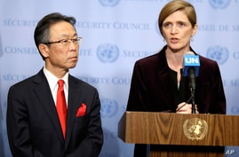 United States ambassador to the U.N. Samantha Power, right, and Japanese ambassador to the U.N. Motohide Yoshikawa speak to reporters after a Security Council meeting at United Nations headquarters, March 2, 2016.