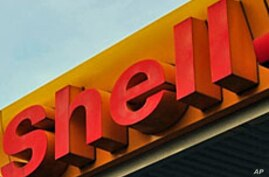 A Shell petrol station is pictured in London (File)
