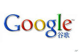 China Urges Google to Follow Chinese Laws as Google Postpones Mobile Phone Launch