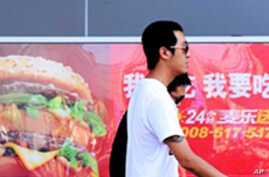 McDonald's Turns to Chinese Yuan for Funding