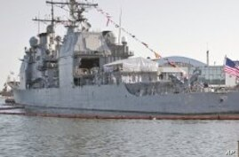 Russia Concerned About US Navy Vessel in Black Sea