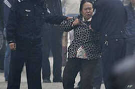 US Congressional Report Notes Marked Drop in China Human Rights