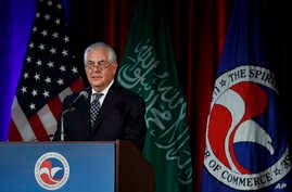 Secretary of State Rex Tillerson speaks at the U.S.-Saudi Arabia CEO Summit, at the U.S. Chamber of Commerce in Washington, April 19, 2017.